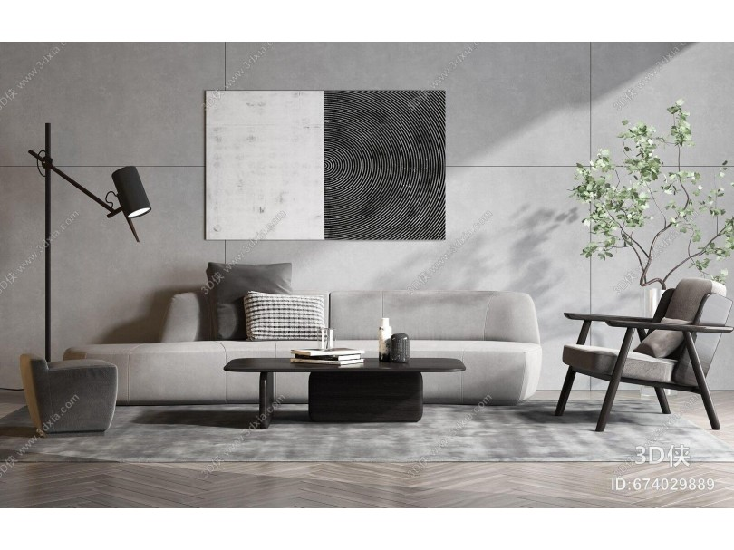 意大利Molteni C现代沙发茶几组合