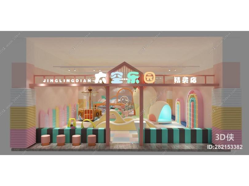 现代儿童娱乐设备游乐园