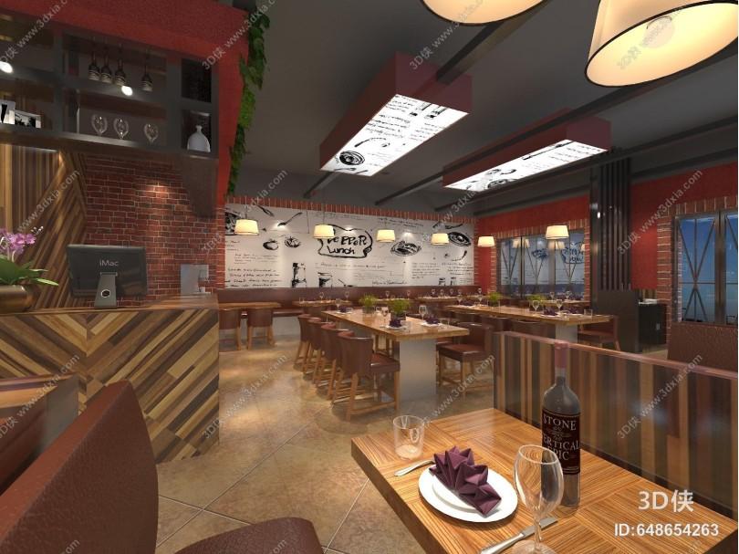 現代工業風西餐廳