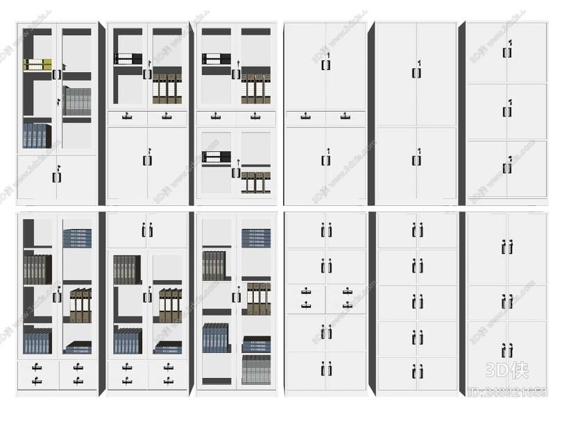 现代文件柜组合