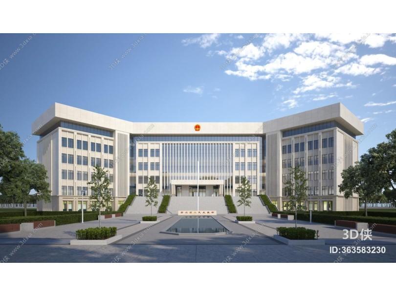 现代政府办公楼 法院检察院建筑外观