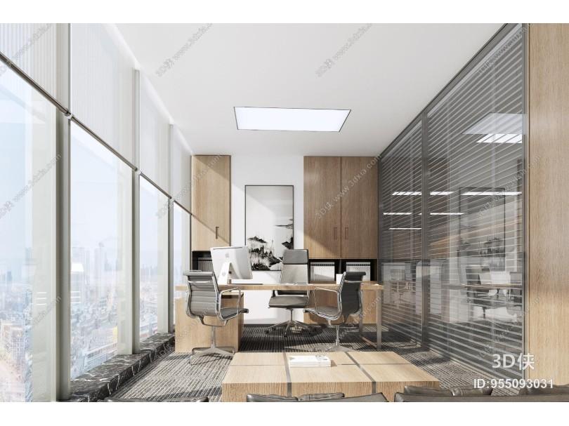 现代经理办公室
