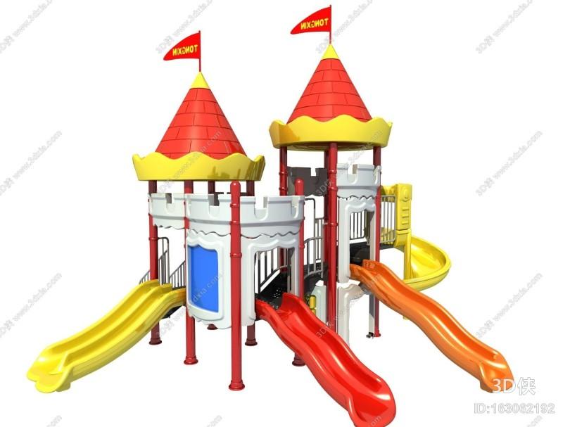 现代风格城堡滑梯