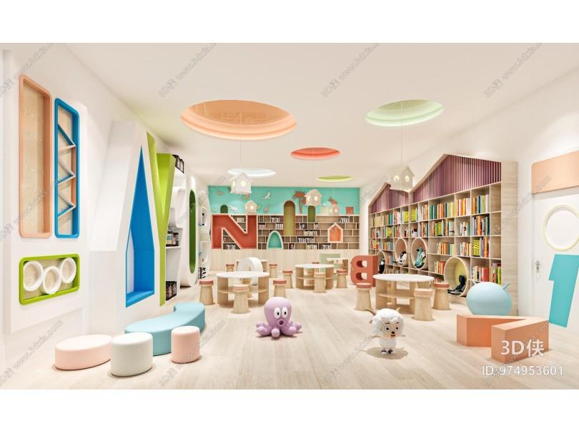现代风格幼儿园 阅读室