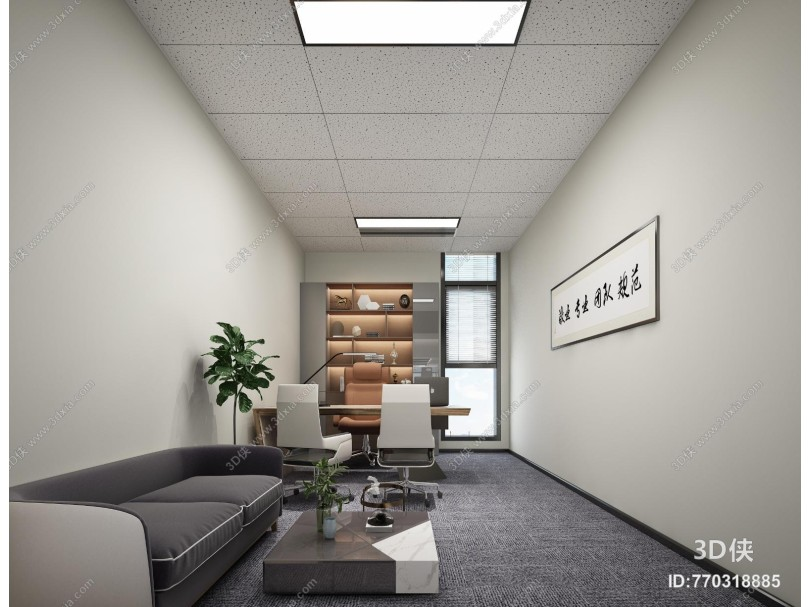 工业风健身区 咖啡吧 办公室