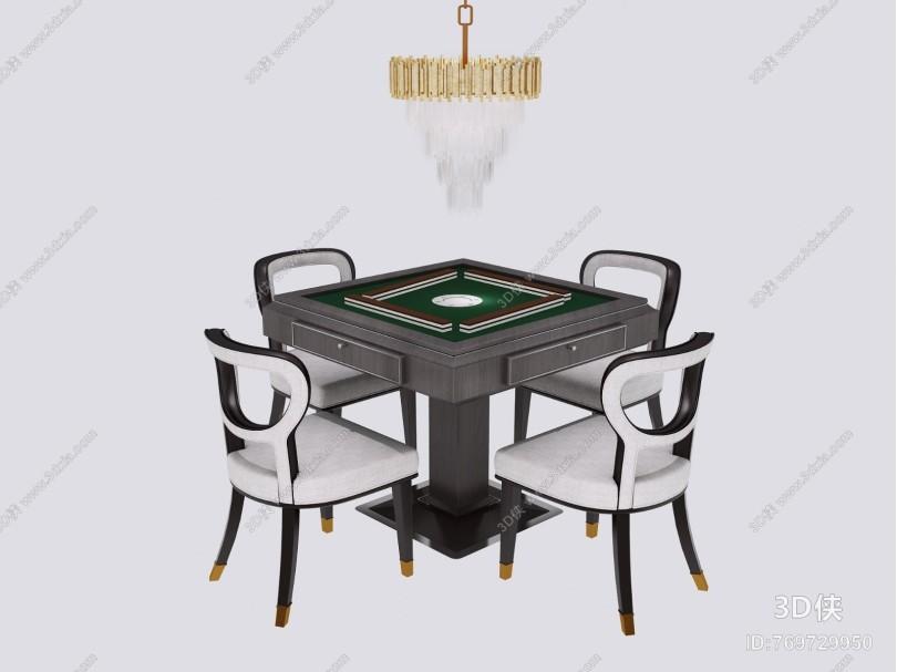 现代麻将桌