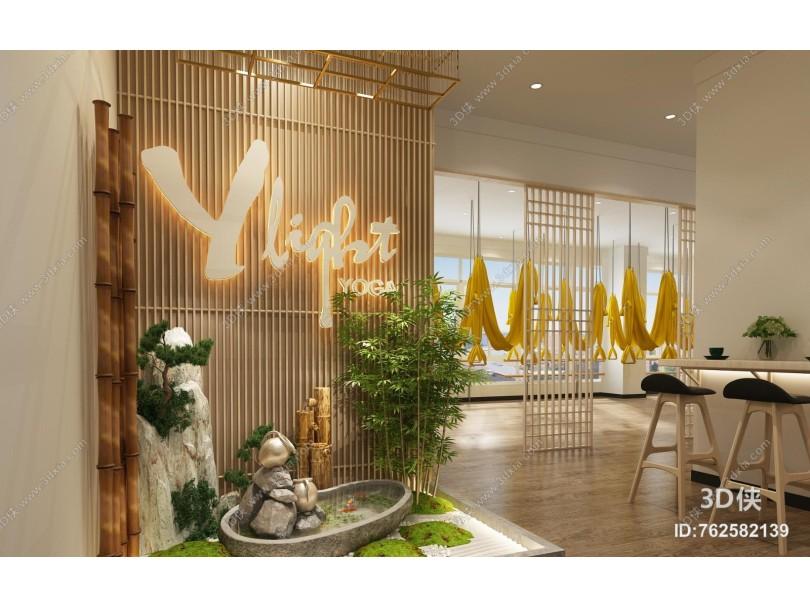 新中式瑜伽馆