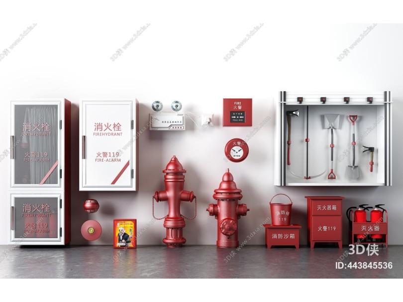 消防灭火器消火栓火警设备
