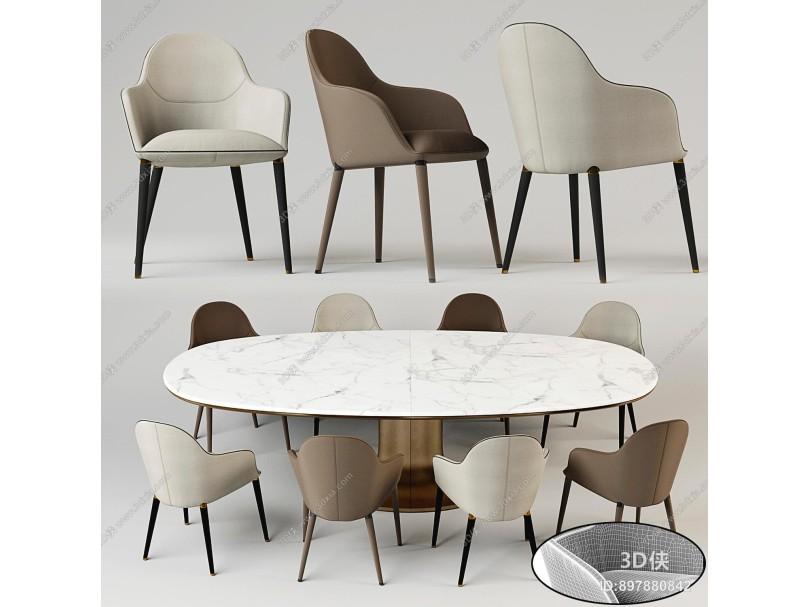 现代餐桌椅组合 椭圆餐桌 金属大理石桌