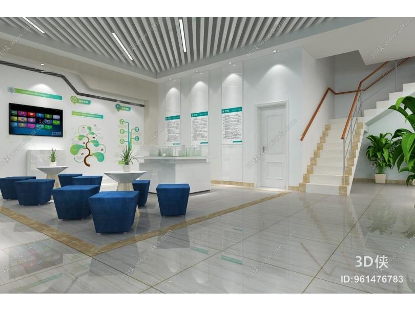 现代自能电力营业厅