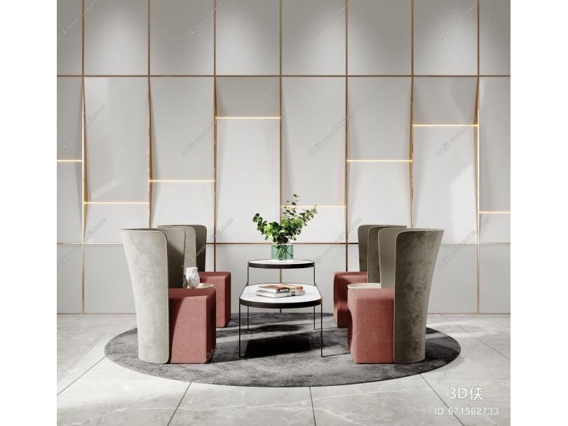 现代休闲沙发茶几组合