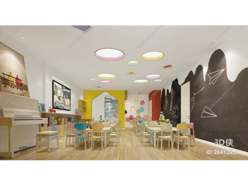 现代幼儿园 儿童桌椅