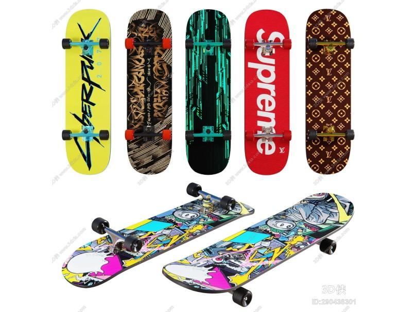 现代滑板组合