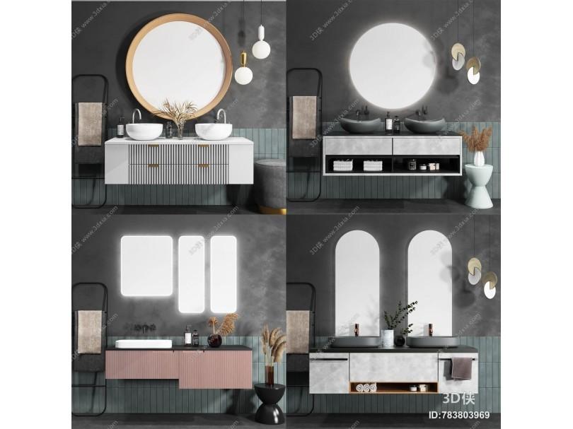 现代浴室柜组合