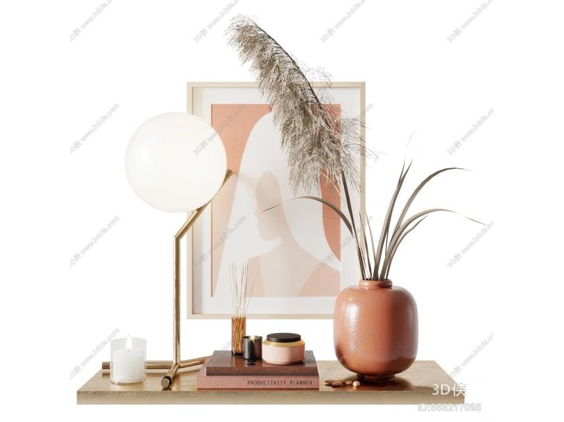 现代花瓶 干花 台灯 书籍摆件