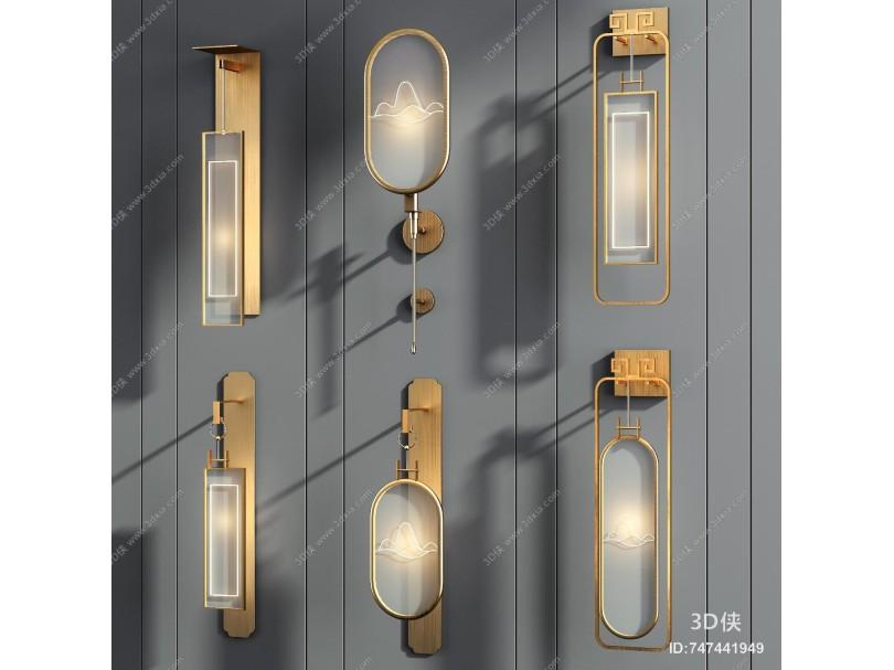 新中式轻奢壁灯组合