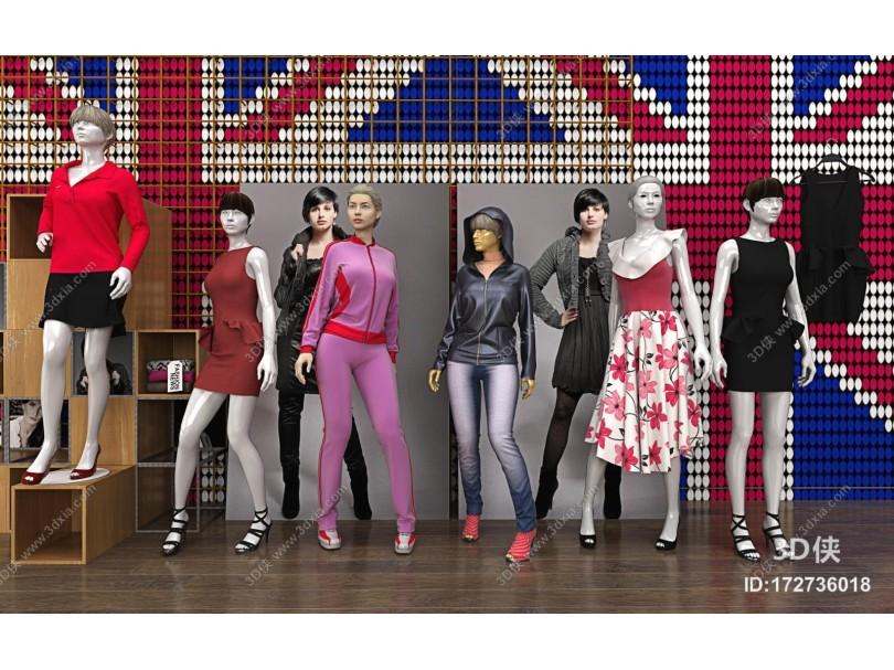 现代服装店 模特 人物模特