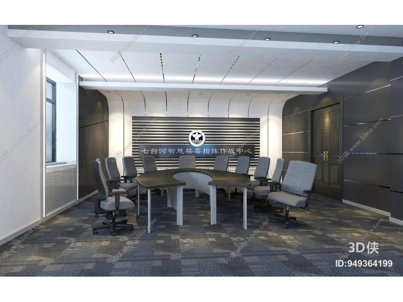 現代智慧禁毒會議室