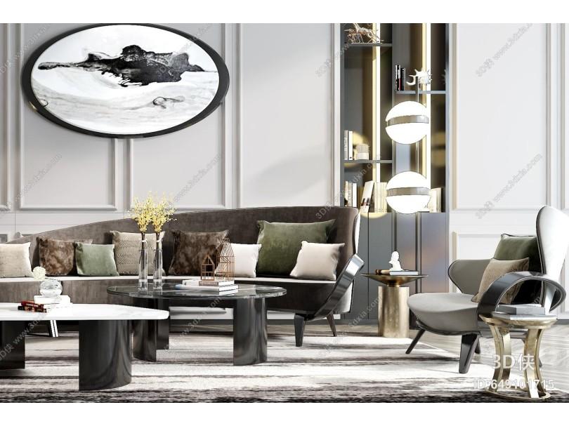 現代沙發組合 弧形沙發 休閑椅