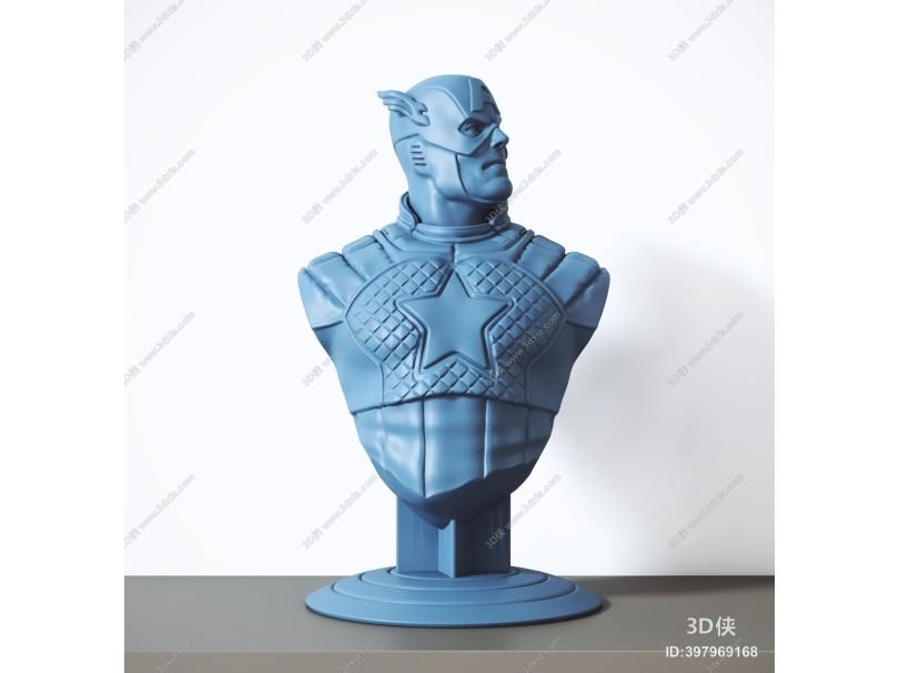 现代美国队长手办雕塑