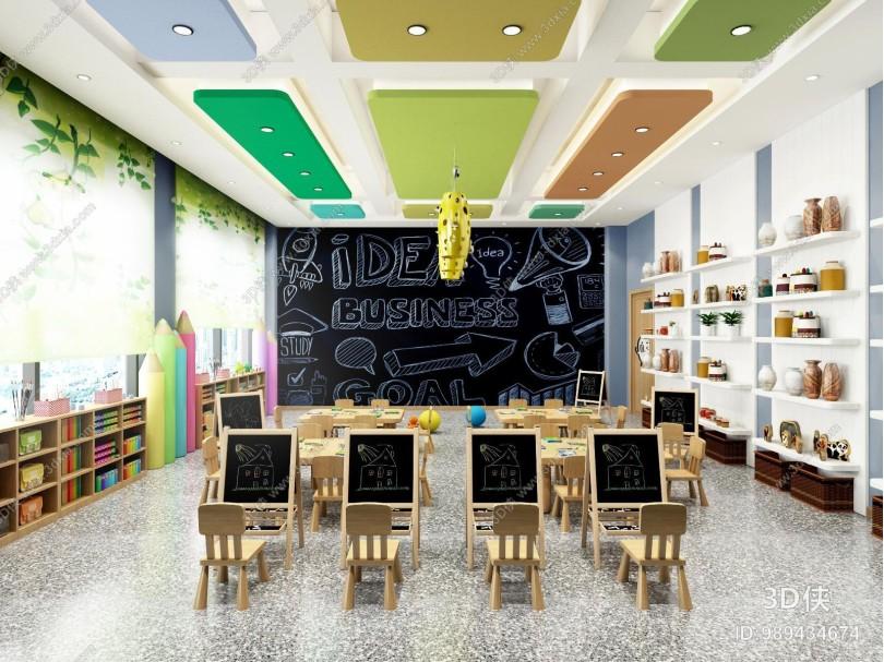 现代风格幼儿园美工室