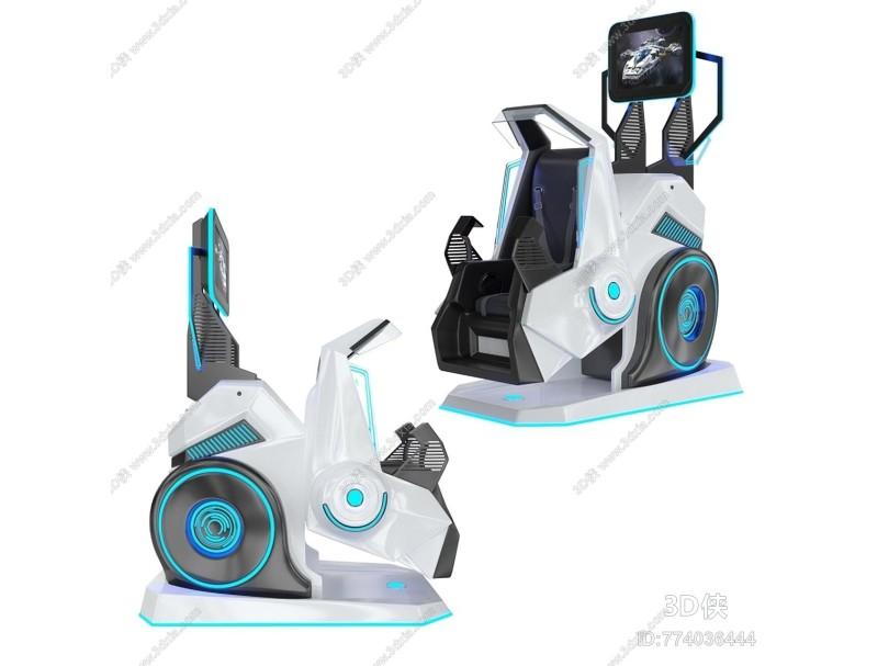 现代VR 游戏机