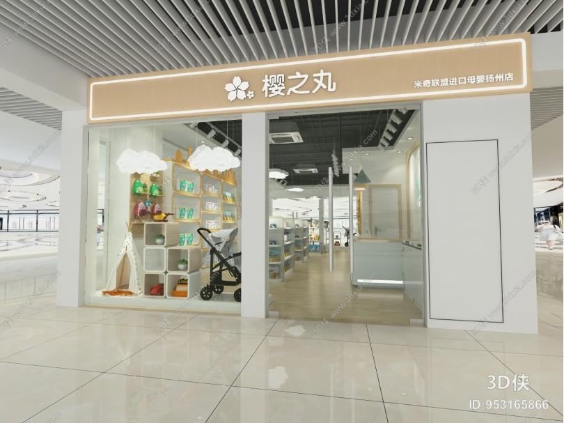 现代母婴店 专卖店