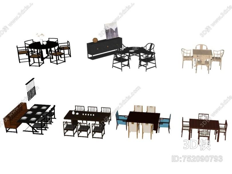 新中式餐桌桌椅组合