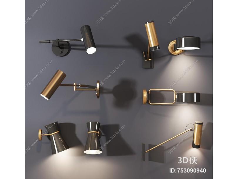現代壁燈組合