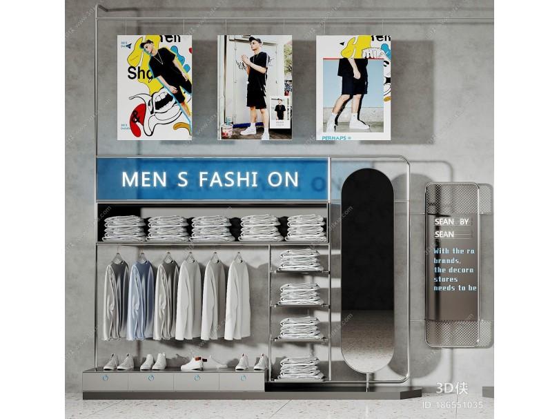 现代服装店 货架