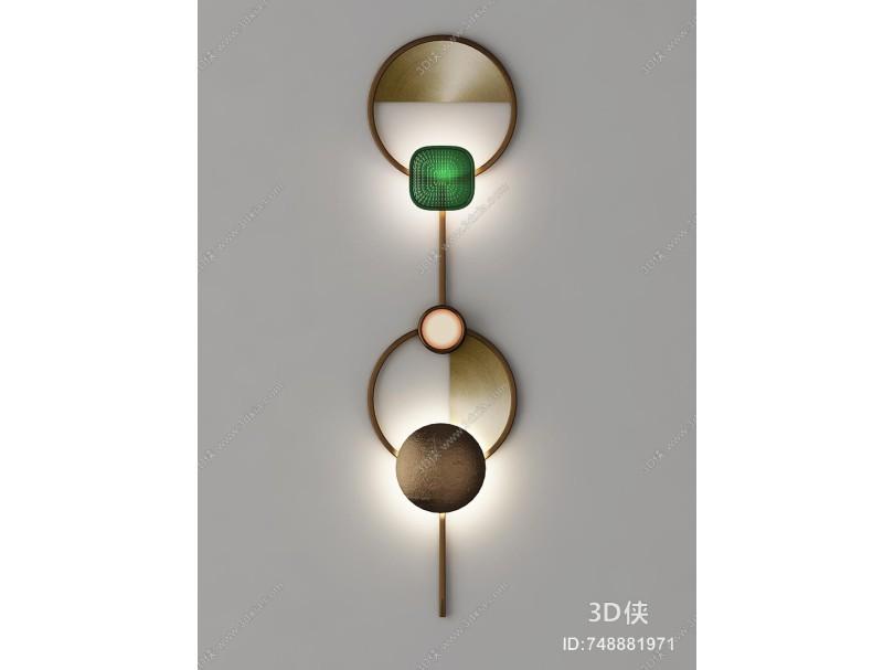 現代輕奢壁燈 墻飾