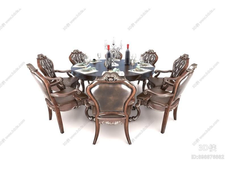 欧式简约餐桌椅