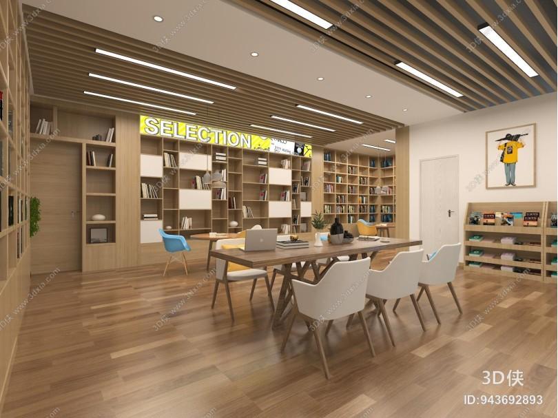 現代圖書館 閱覽室