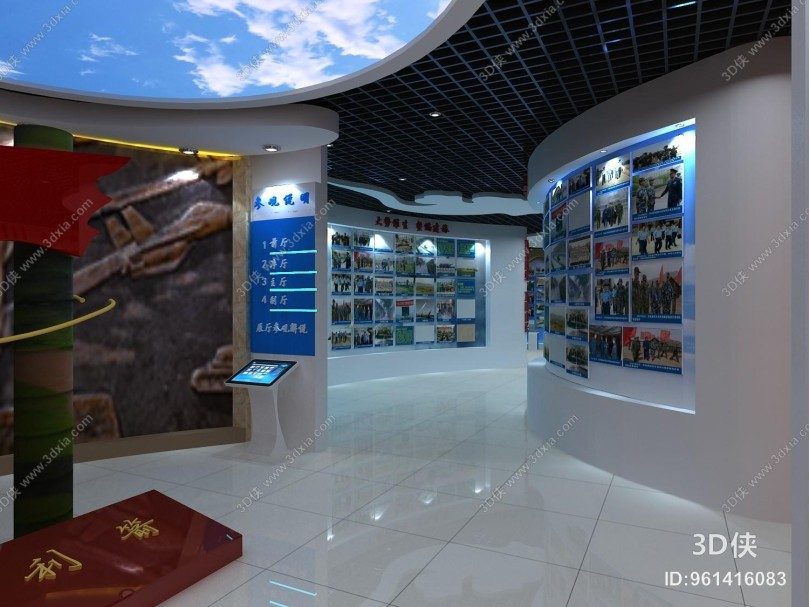 现代展厅 导弹旅史馆