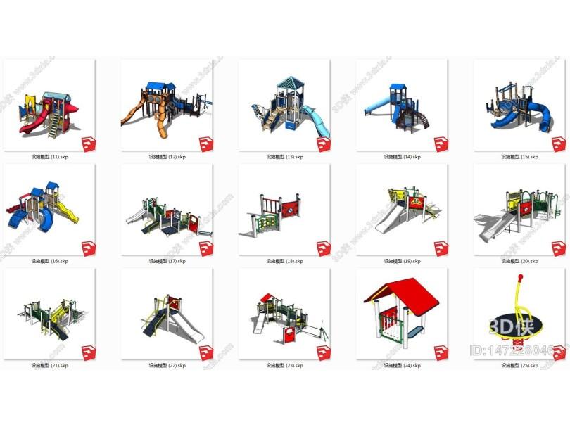 现代儿童游乐器械 玩具 设施