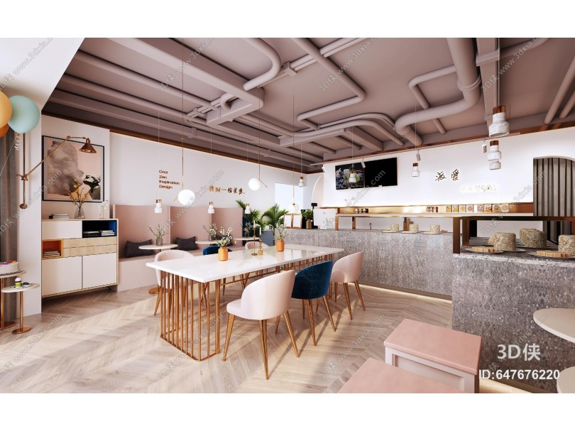 現代奶茶店 甜品店 咖啡廳