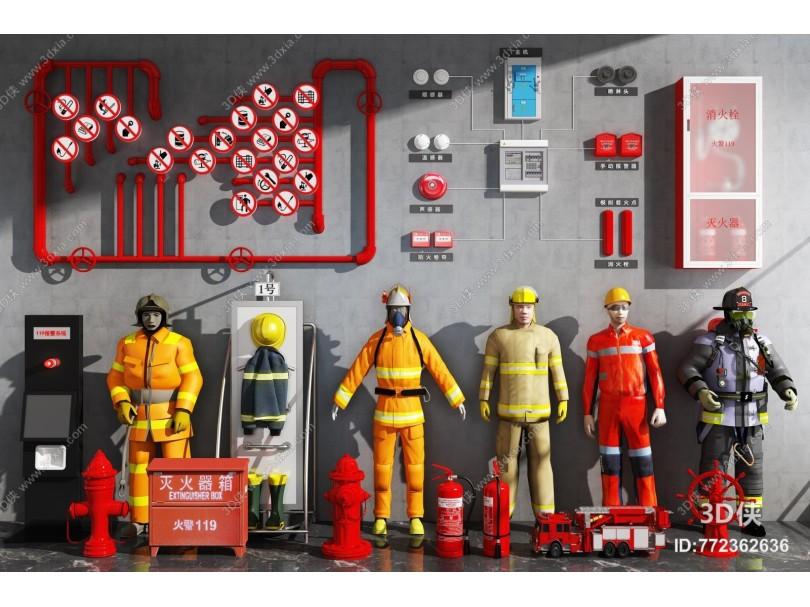 现代消防设施 消防员 消防栓组合
