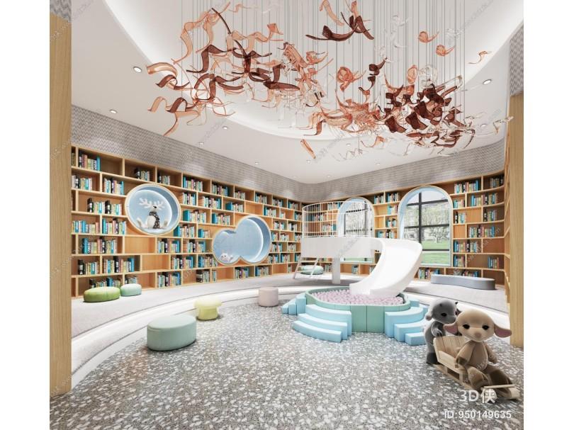 北欧风格图书馆 阅读室