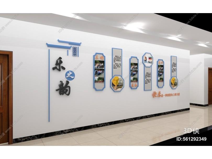 中式风格装饰墙 文化墙