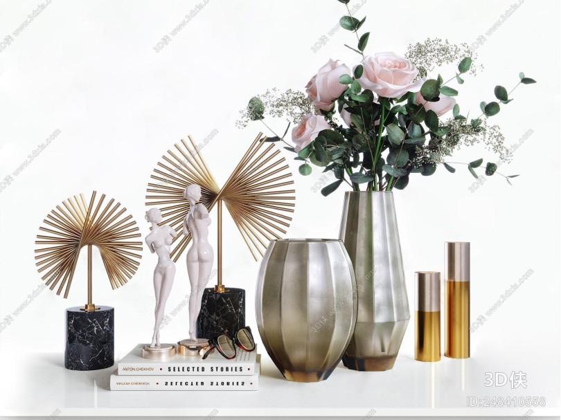 美式简约磨砂玻璃花瓶摆件组合