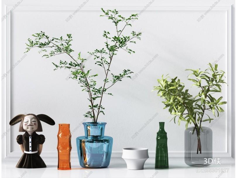 现代装饰绿植