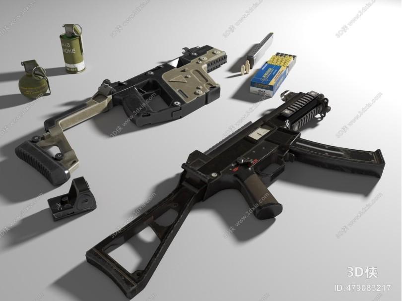 现代战争武器枪械 UMP45 Vector冲锋枪