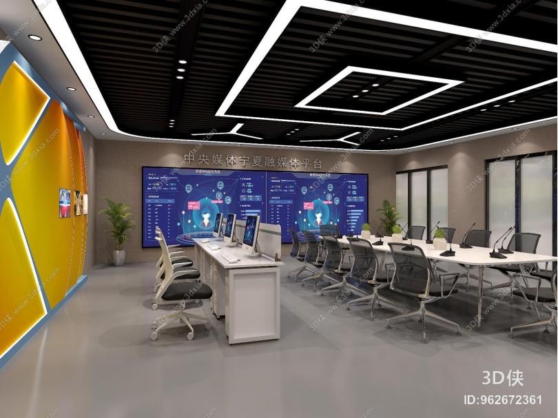 现代演播室 鸟瞰图 会议室