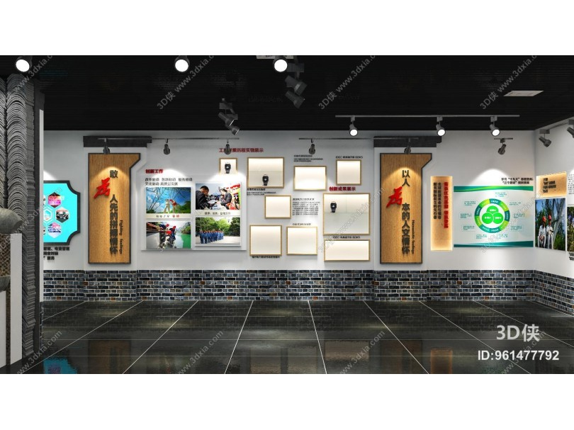 新中式主题展厅