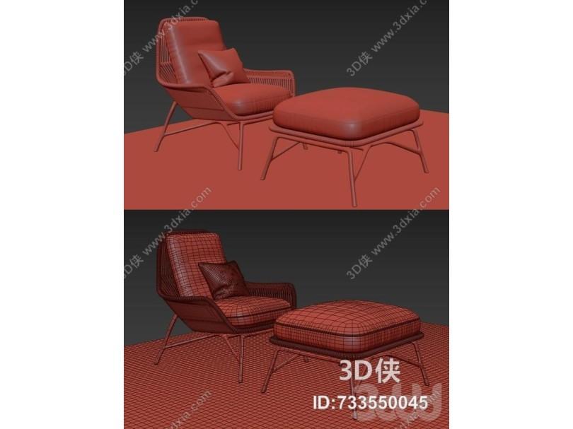 现代椅子Minotti Prince
