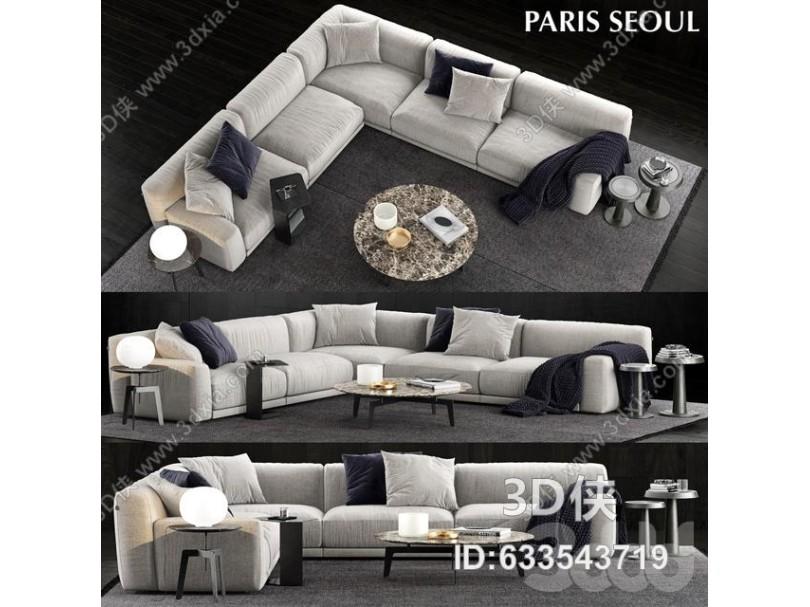 沙发Poliform ParisSeoulSofa