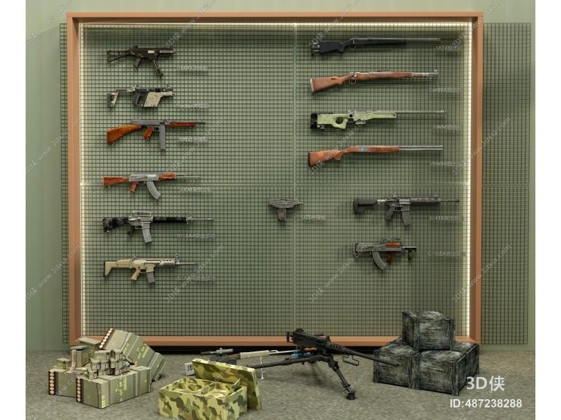 现代步枪 冲锋枪