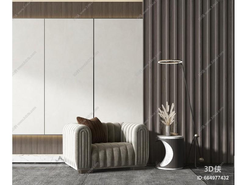 现代单人沙发 茶几 落地灯 背景墙