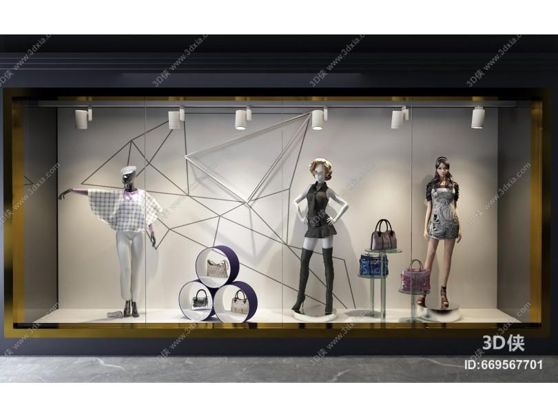 现代模特橱窗