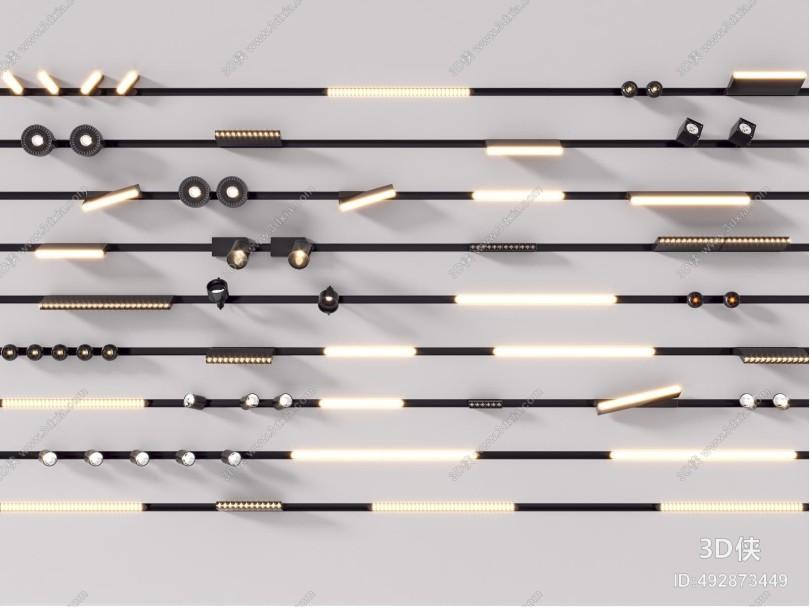 現代筒燈 射燈 磁吸燈